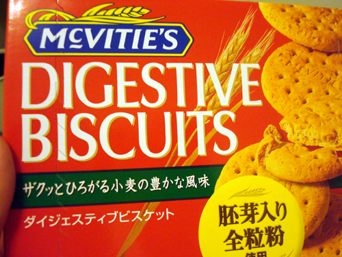 DigestiveBisuits