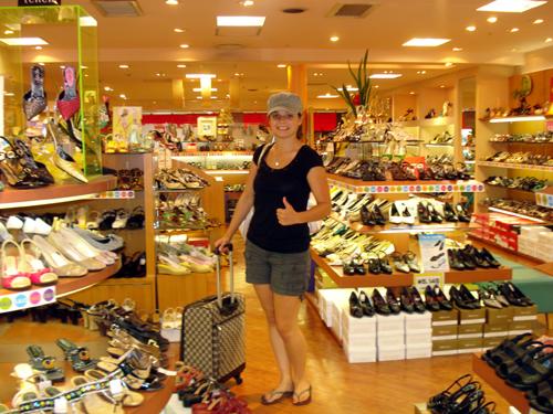 TokyoEkiShoes