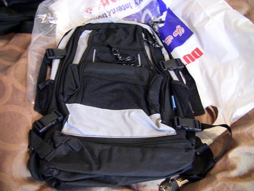 cheapbackpack