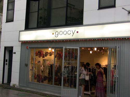 goocy