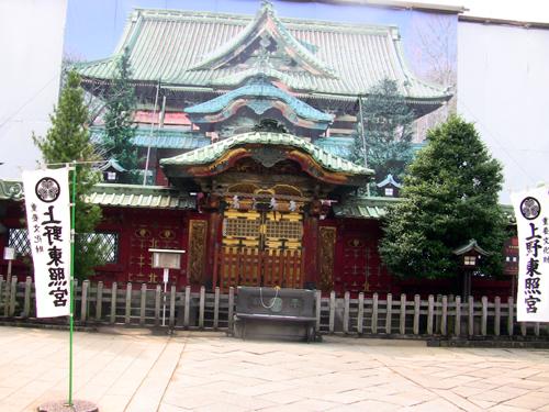 uenotoshogu